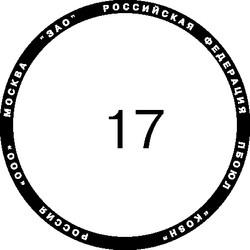 Окантовка-17