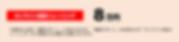 RPAオンライン初回トレーニング.png