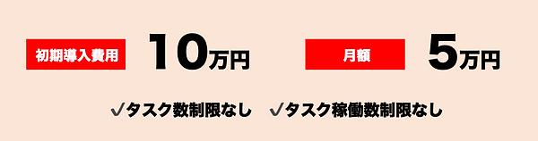 RPAライセンス利用料金プラン.png