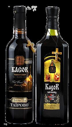 KAGOR.png