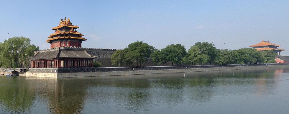 Beijing Forbidden City Moat SWCAS 田笠
