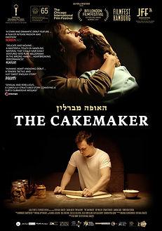 The Cakemaker, Artwork Official, Ofir Raul Graizer