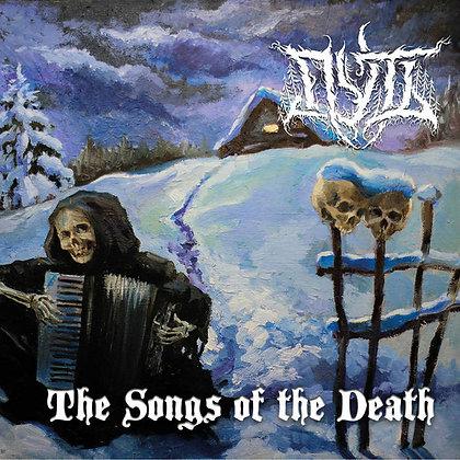 Путь – Песни Смерти