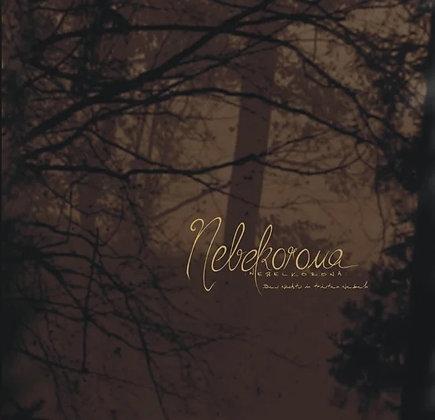 NEBELKORONA - Des nachts in tristen nebeln