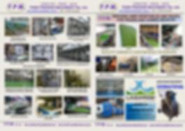 Brochure FPM Pty Ltd.jpg