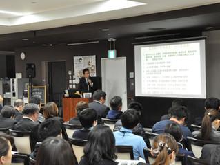 第4回在宅ケアネットワーク福岡中央勉強会を開催しました。