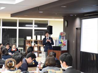 第3回 中央区地域包括ネットワーク研修会を開催しました