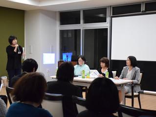 第2回 在宅ケアネットワーク福岡中央勉強会を開催しました。