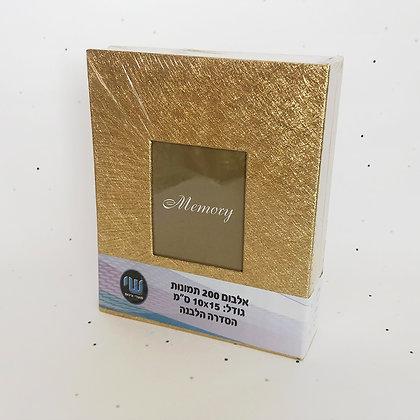 אלבום 200 תמונות - זהב