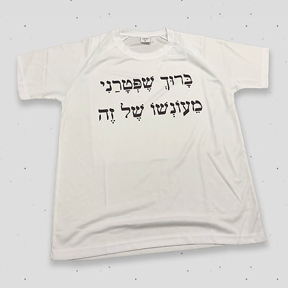 חולצת מבוגרים מידה לארג'