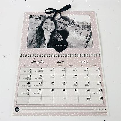 לוח שנה תמונה קבועה