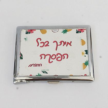 קופסת סיגריות עם מצית