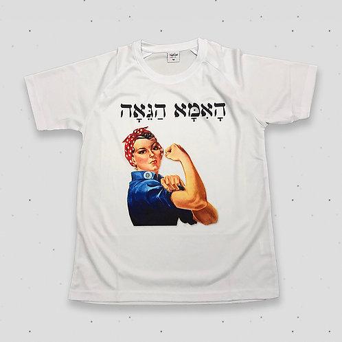 חולצת מבוגרים מידה אקסטרה לארג'