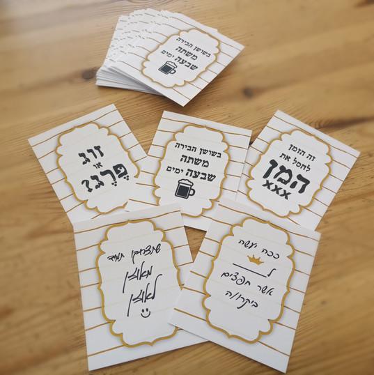 כרטיסיות מעוצבות