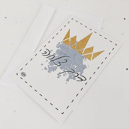 כרטיס ברכה דרך צלחה כחול