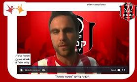 Neighborhoods Soccer League in Jerusalem