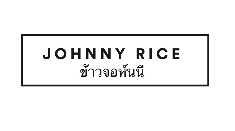 thumbnail_Johnny Rice Logo (1).png