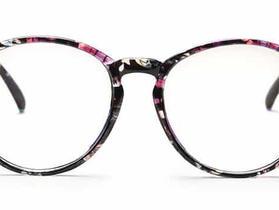 eyeglasses_7.jpg