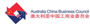 acbc logo.jpg