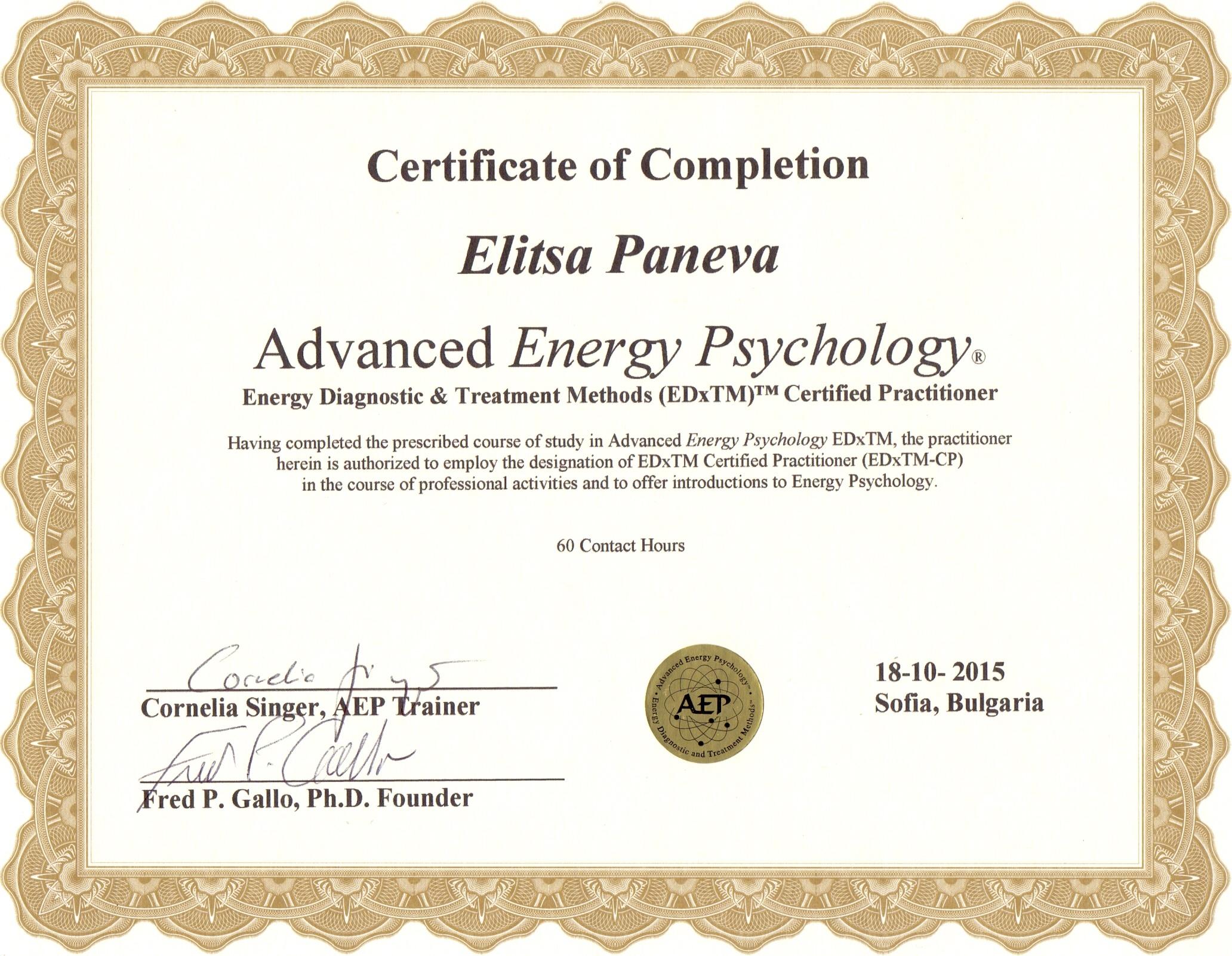 diploma energina psihologia0001