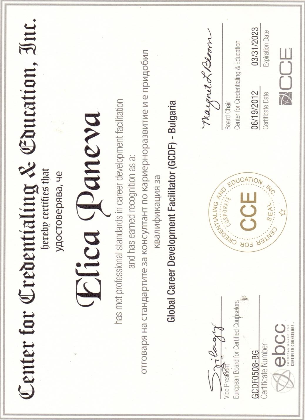gdcf sertifikat nov0001_resized_20200430