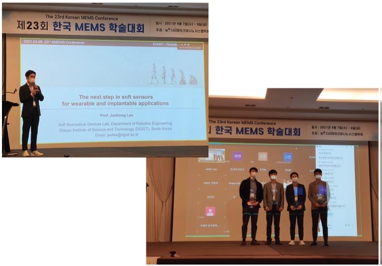 2021 KMEMS Conference