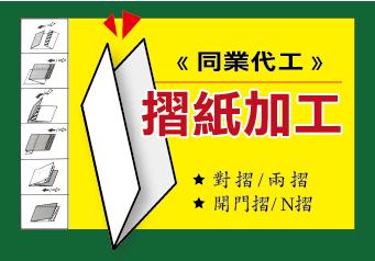 index-paper_03_03.png
