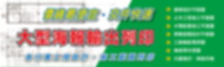 Index-AD-Banner-01-01-01.jpg