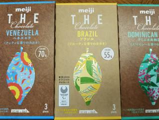 3種のチョコレート