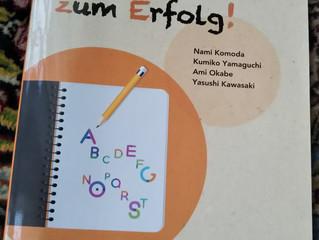 どんどん解けるドイツ語講座