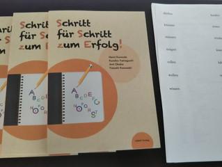 どんどん解ける!ドイツ語講座第3・4回のお知らせ