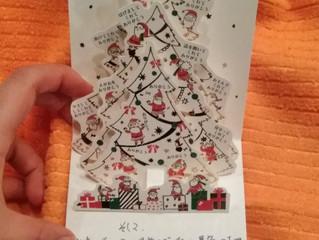 Weihnachtskarte クリスマスカード🎄