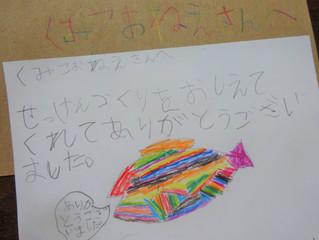 小さな生徒さんからのラブレター?笑❤