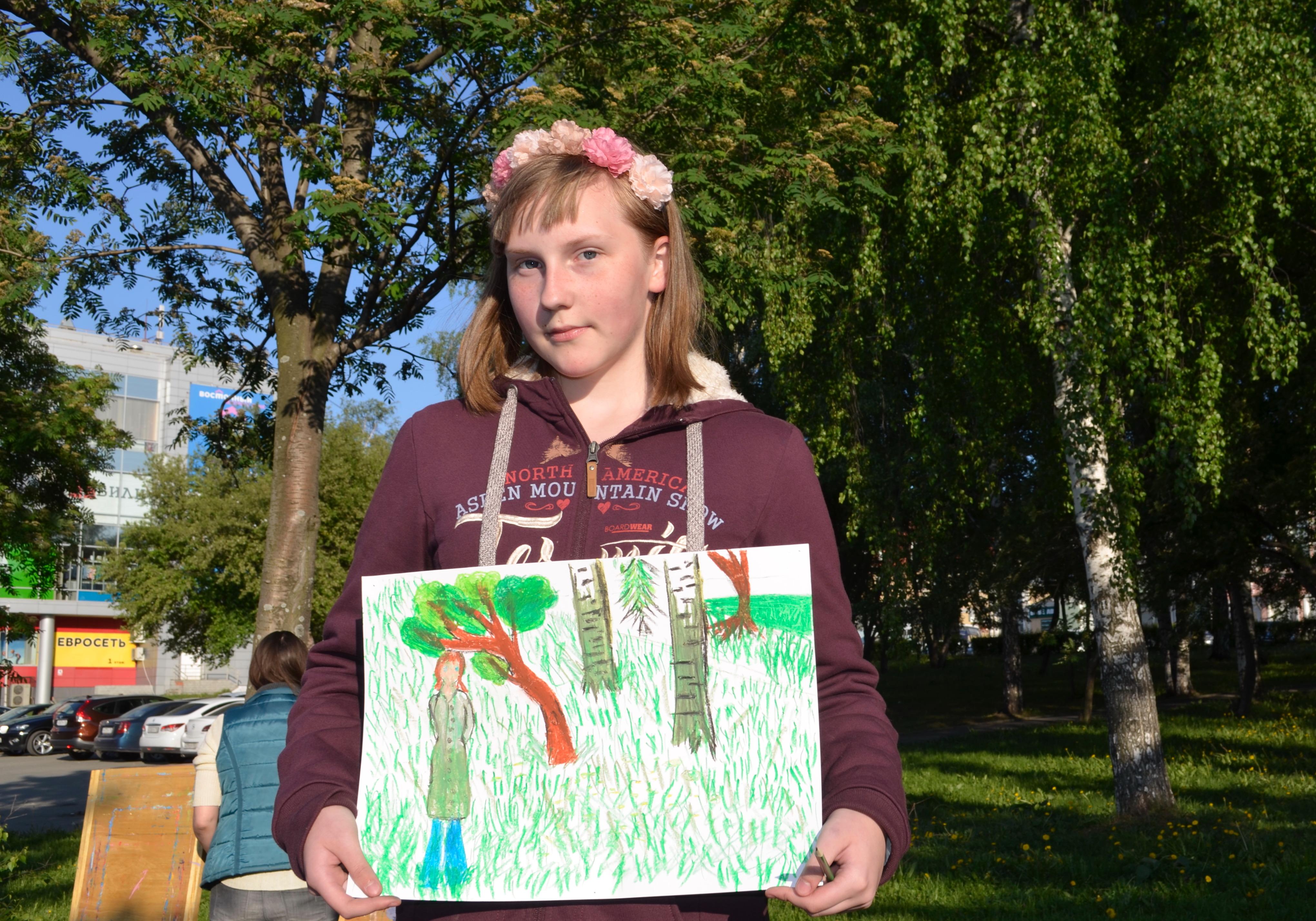 Парковый портрет