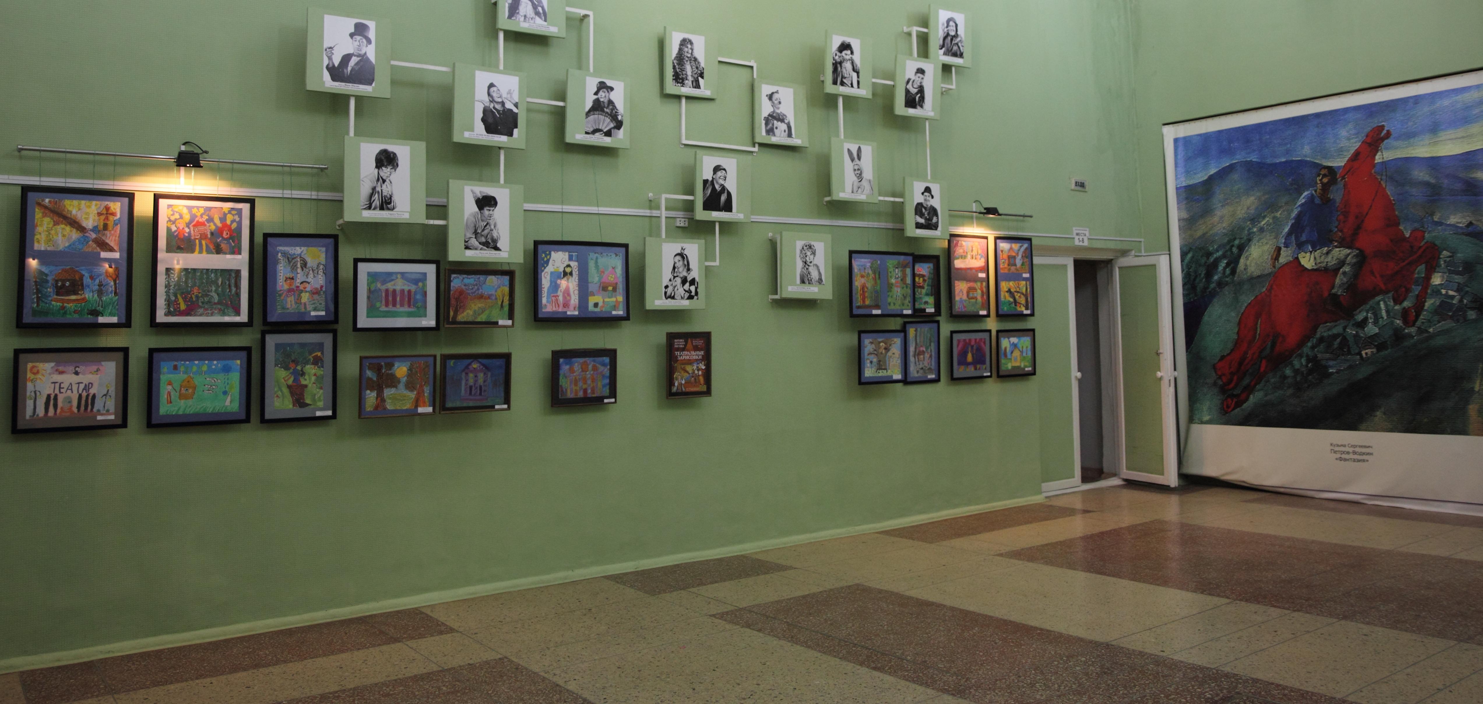 Главный холл Молодежного театра