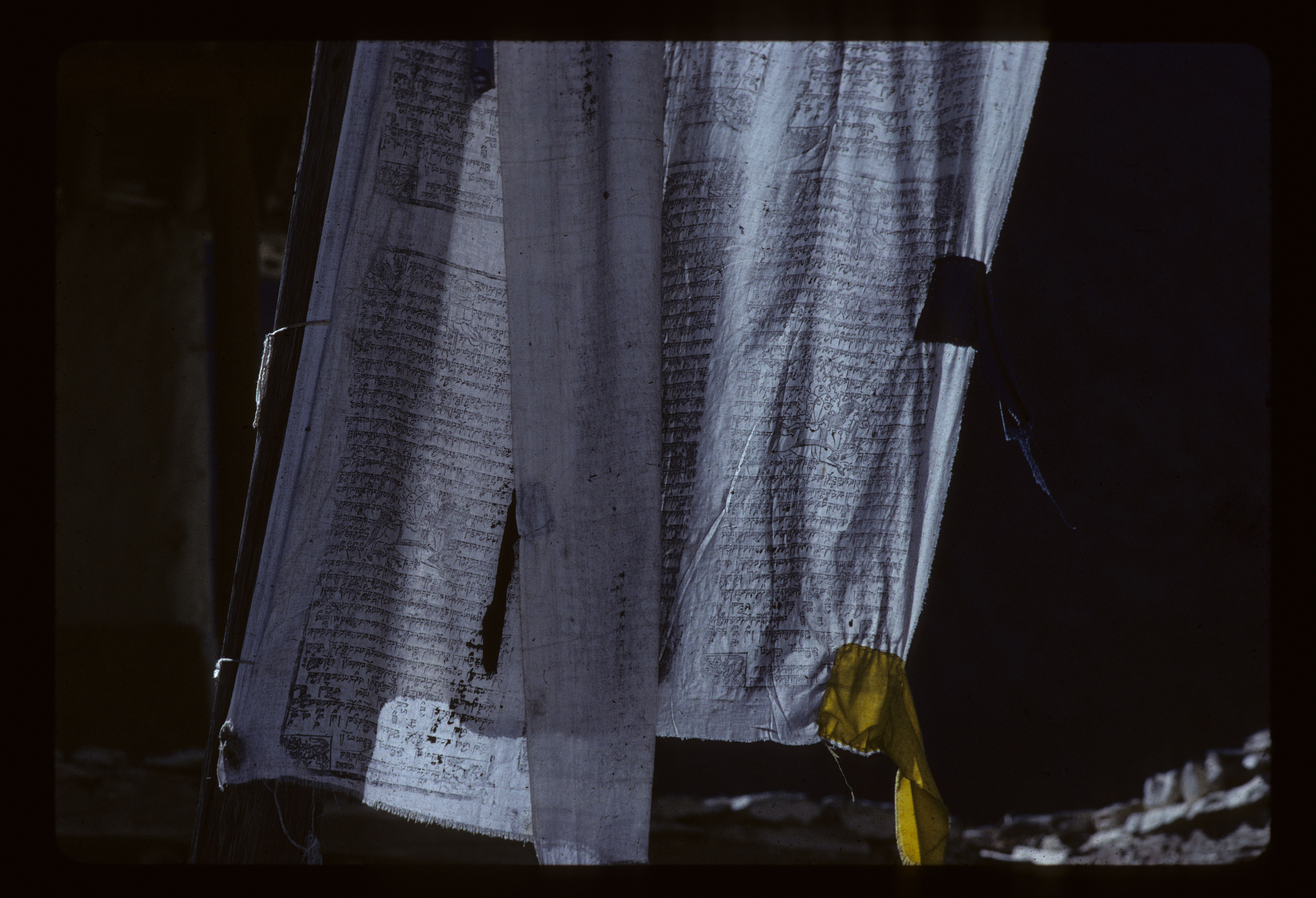 NEPAL 1977 102