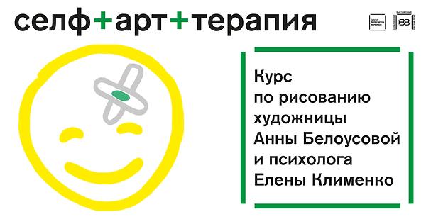 Заглушка-фб.png