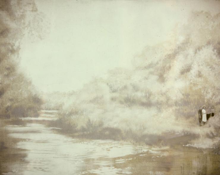Река №7