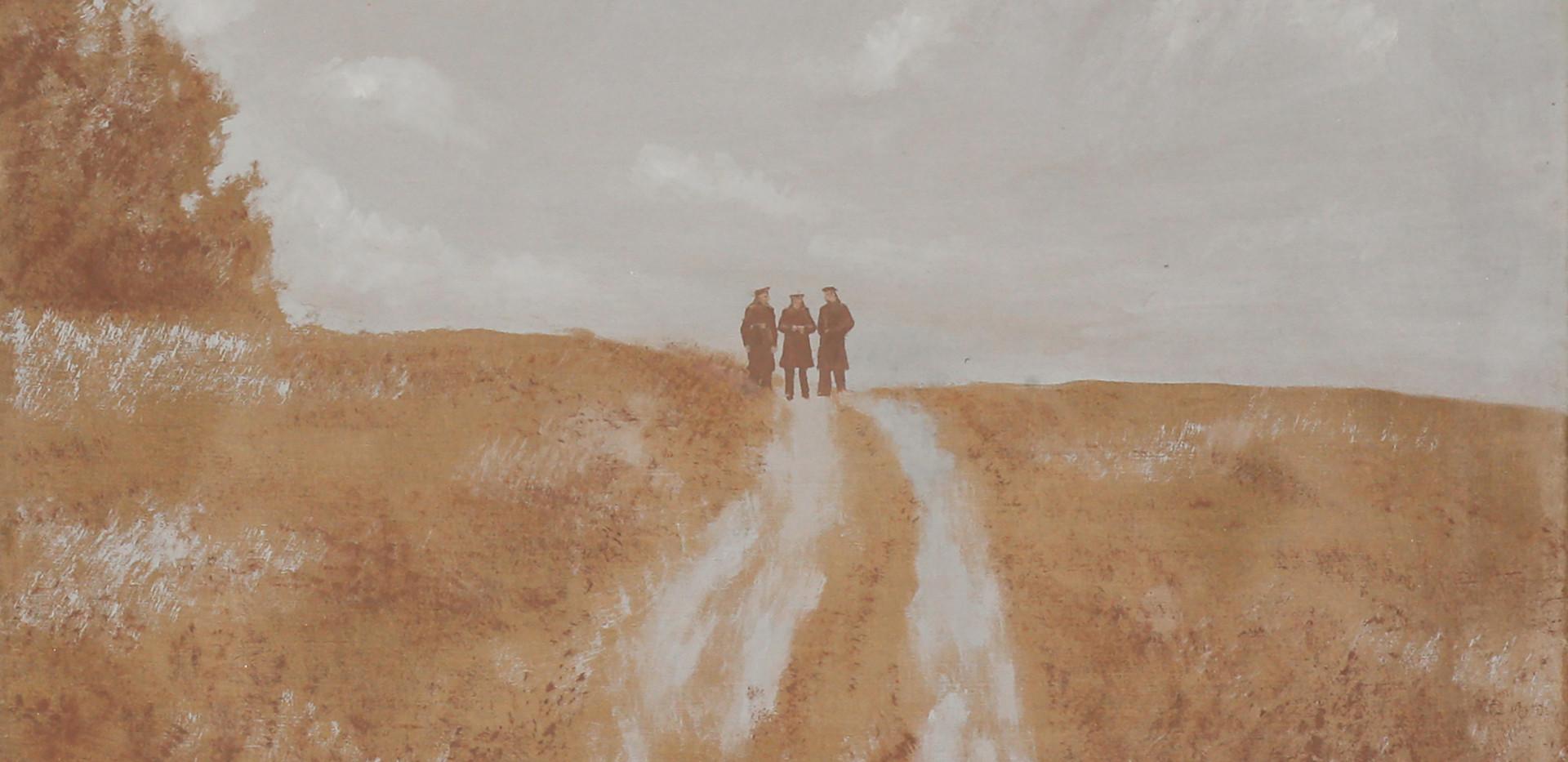 Дорога №3