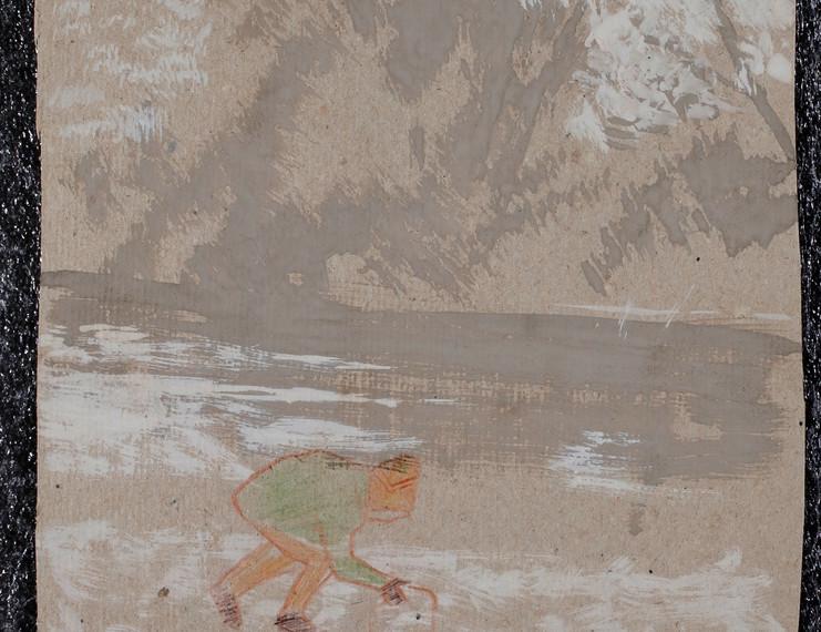 Река №1