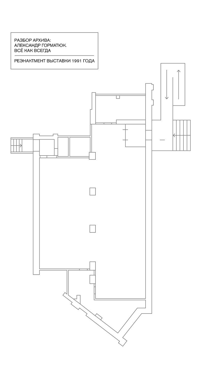 Пересветов-План-1.jpg