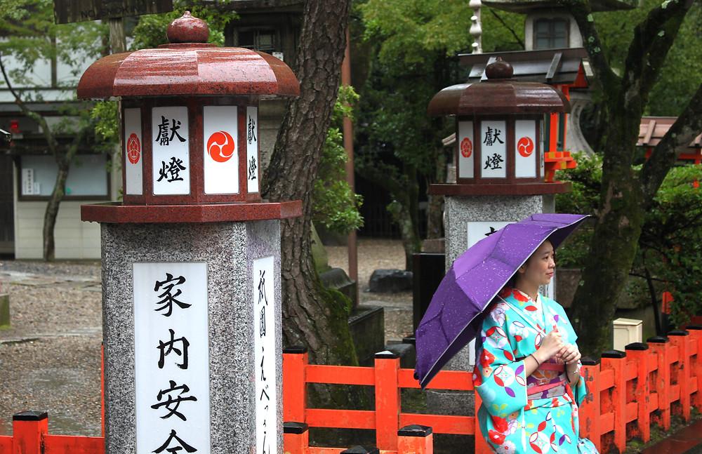 Yasaka-jinja - Kyoto