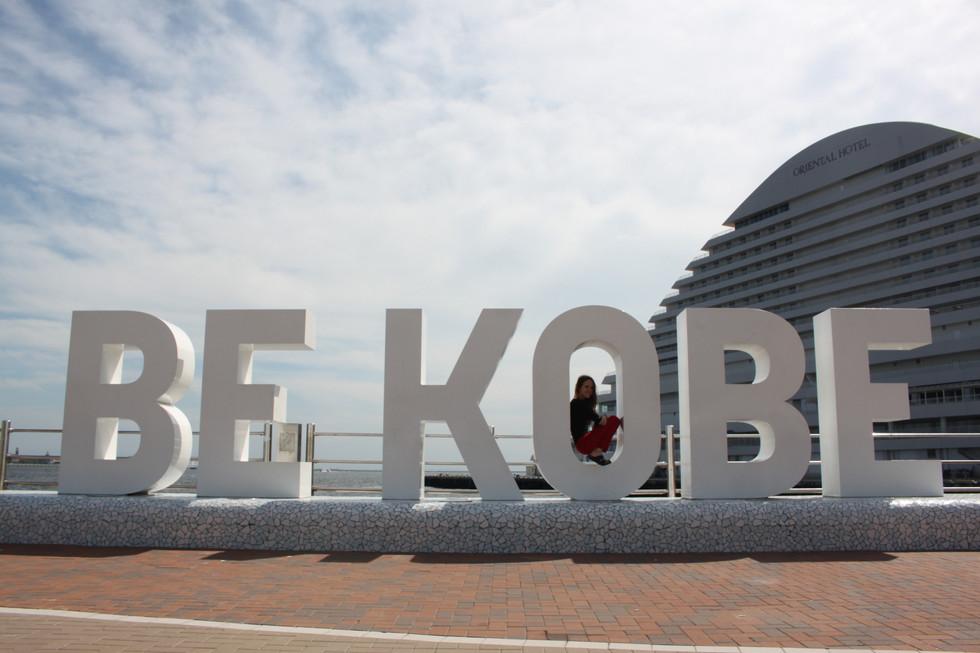 Let's learn Japanese in Kobe !