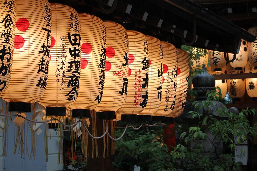 temple Nishiki market - Kyoto