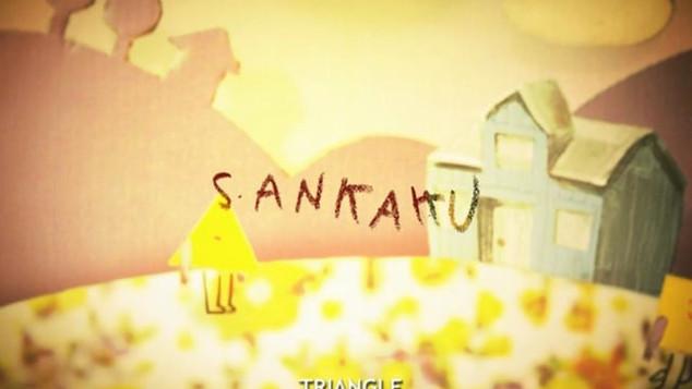 SANKAKU