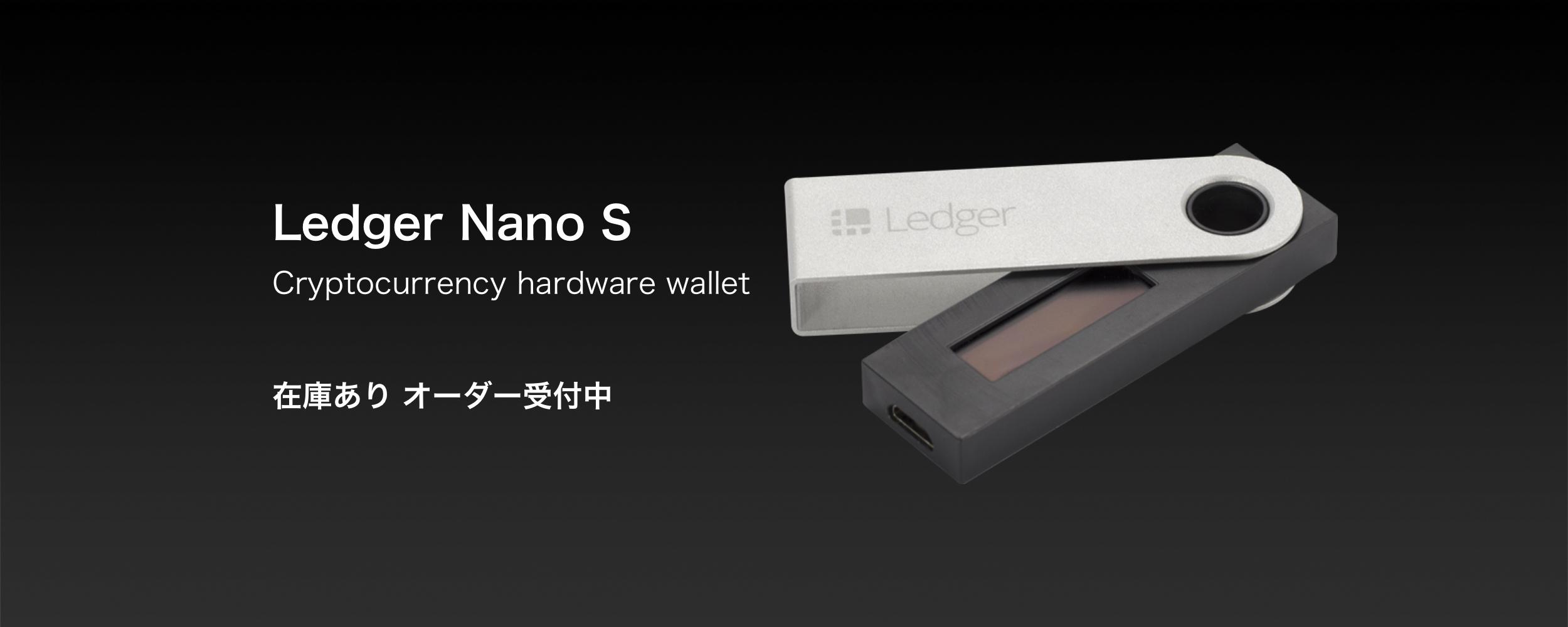 Ledger-Nano-S-2