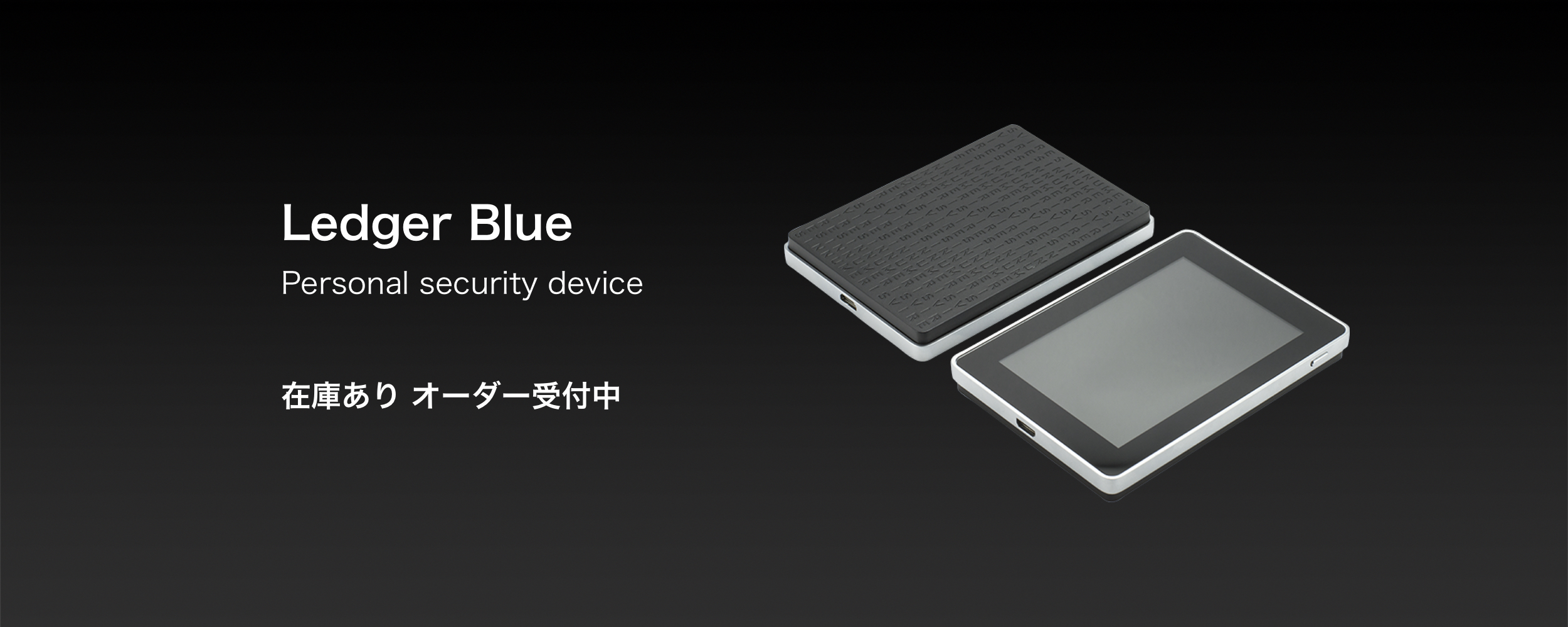 Ledger-Blue-2