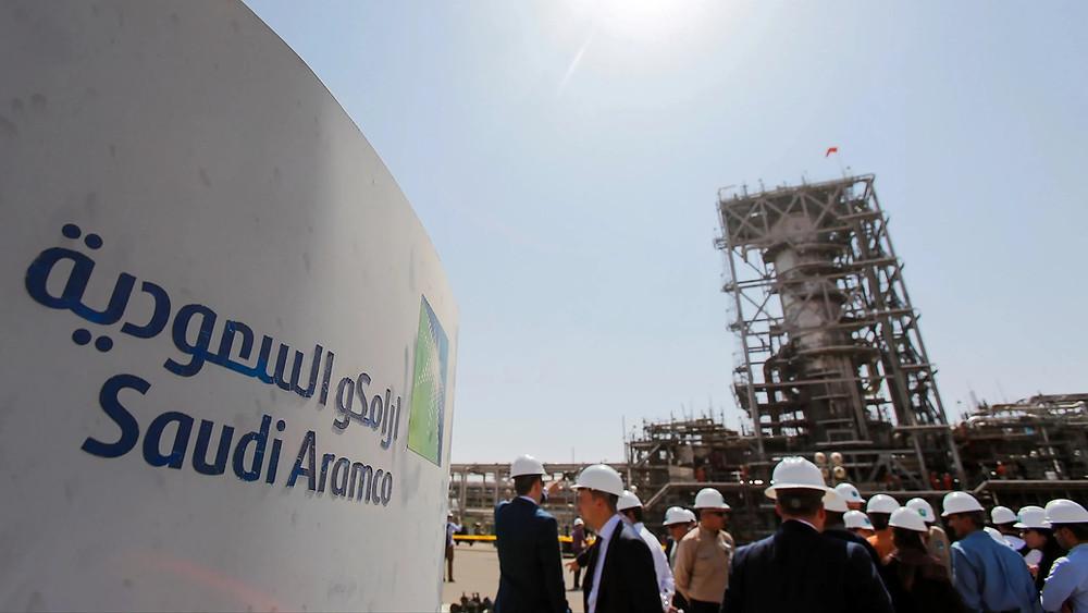Aramco Saudi Arabia oil refinery