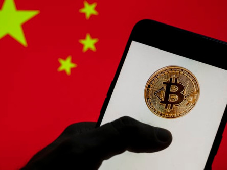 China's central bank say all crypto activities are illegal: What you need to know