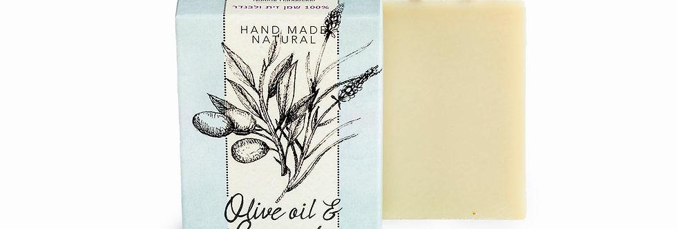 סבון שמן זית ולבנדר - קסם הצמחים